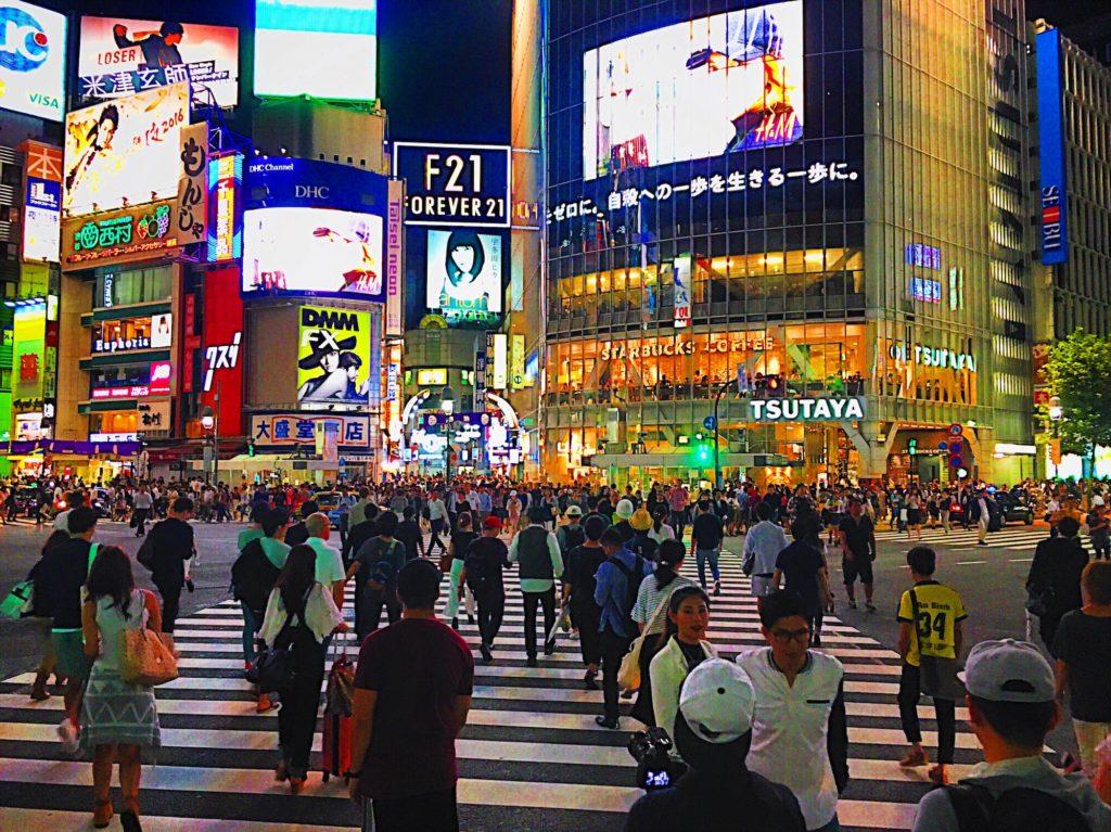 Shinjuku Crossing Tokyo